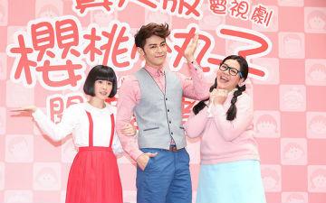 台湾漫改电视剧再添新作 这次是《樱桃小丸子》