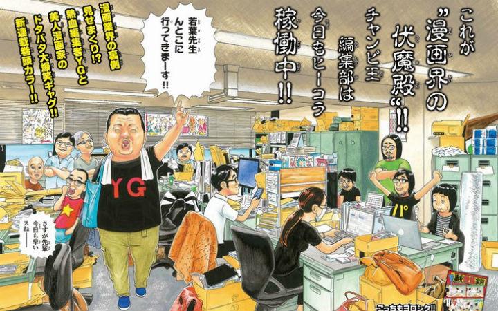 编辑与美女漫画家的故事!浜冈贤次连载新漫画