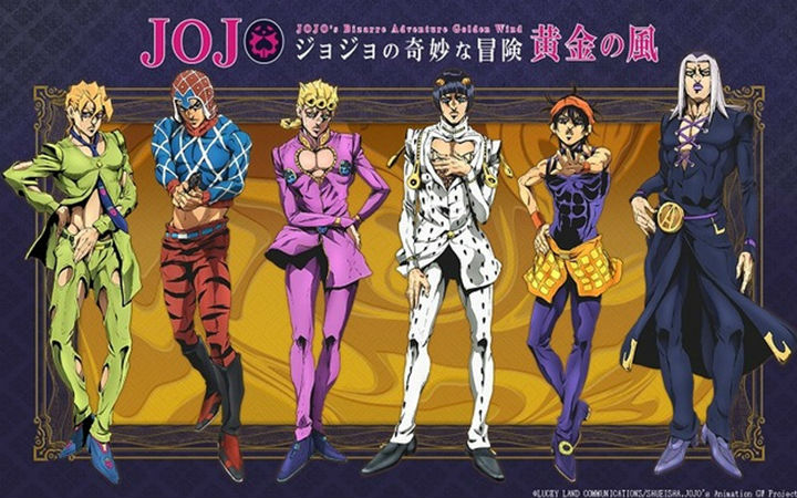 JOJO系列第五部《黄金之风》动画化!预计今秋开播
