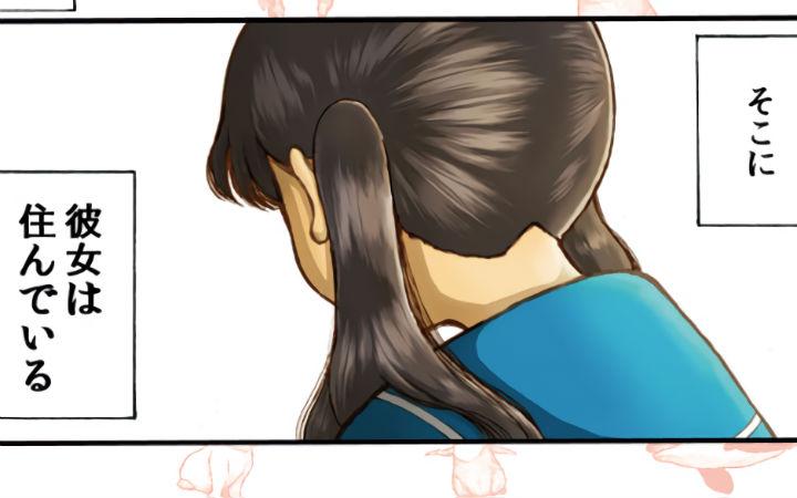 总能引起奇怪事件的中学女生,Young Jump新连载《皋月酱》
