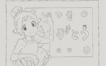 京都动画推特粉丝突破5万 官方发布感谢动画