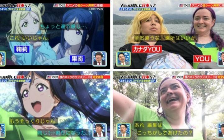 美国女性LL水团粉丝不远万里去日本圣地巡礼!