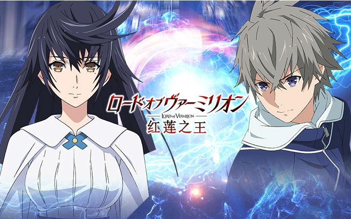 SE社顶级MOBA游戏同名动画《红莲之王》 明日开播