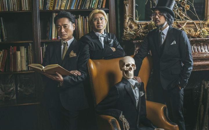 骷髅也能当店员?《书店里的骷髅店员本田》新视觉图公开