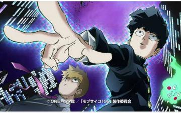漫改动画《灵能百分百》7月新番播出 新PV正式公布