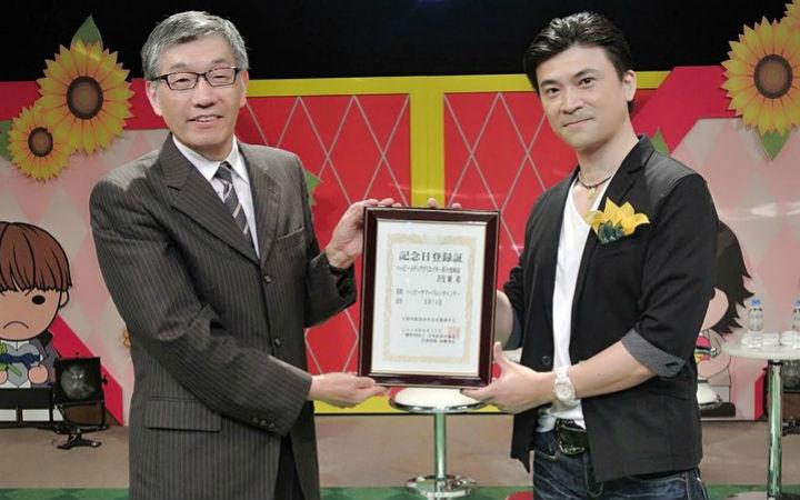 网王作者许斐刚将8月14日申请为快乐夏日情人节!