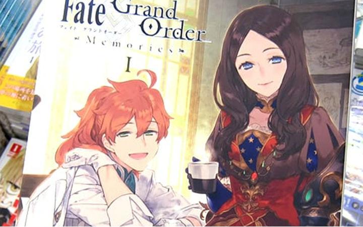 高精细印刷!《Fate/Grand Order》发售概念礼装画集