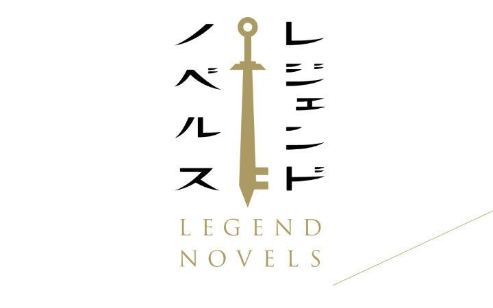 强化特色网文出版!讲谈社10月创立新小说品牌