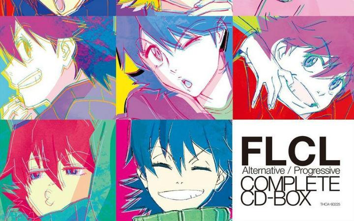 剧场版动画《FLCL》Song Collection试听视频公开