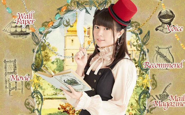 声优竹达彩奈组织粉丝一日游!费用为23800日元