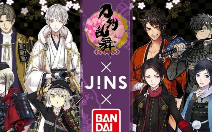 《刀剑乱舞》×BANDAI×JINS,第3弹角色眼镜发售决定
