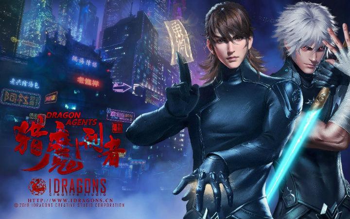 """龙族陈剑书:谁说""""中国人做不出科幻和超级英雄"""""""