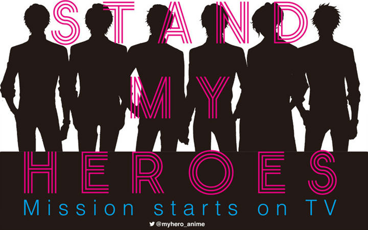 女性向手游《My Stand Heroes》TV动画化决定