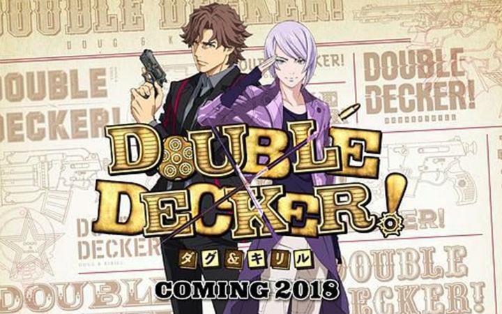 原创动画《DOUBLE DECKER!道格&西里尔》OPMV公开