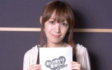 又是一般社员?声优小野凉子宣布自己结婚及怀孕喜讯