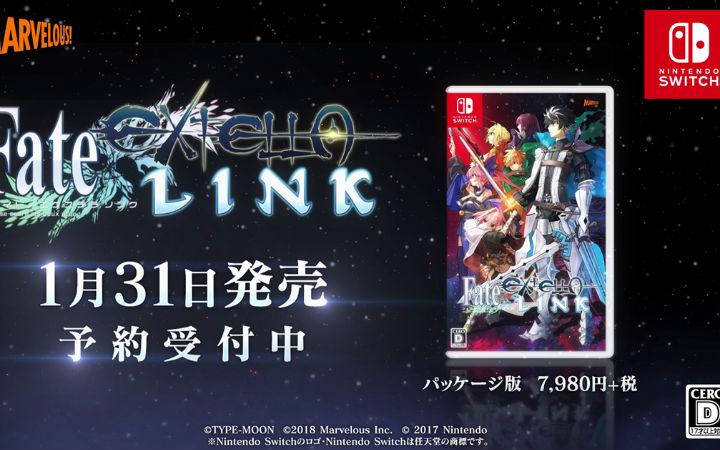 换平台再来一次《Fate/EXTELLA LINK》19年1月31日登陆NS