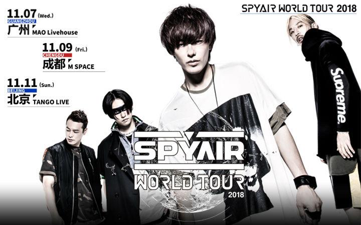 【赠票】演唱《银魂》歌曲的SPYAIR的中国巡演赠票