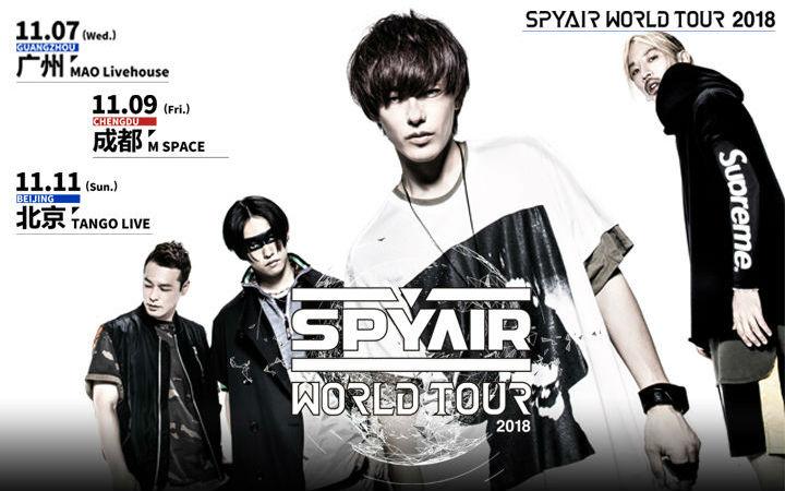 最后一天!演唱《银魂》歌曲的SPYAIR的中国巡演赠票