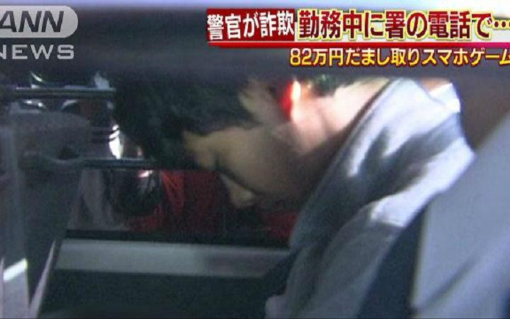 日本警察利用职务之便诈骗!将骗来的钱买游戏机氪手游