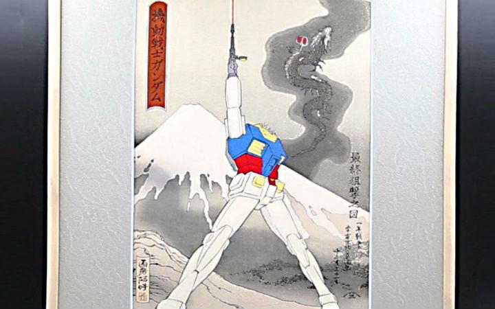 高达×浮世绘!11区推出多款与日本传统工艺结合的周边