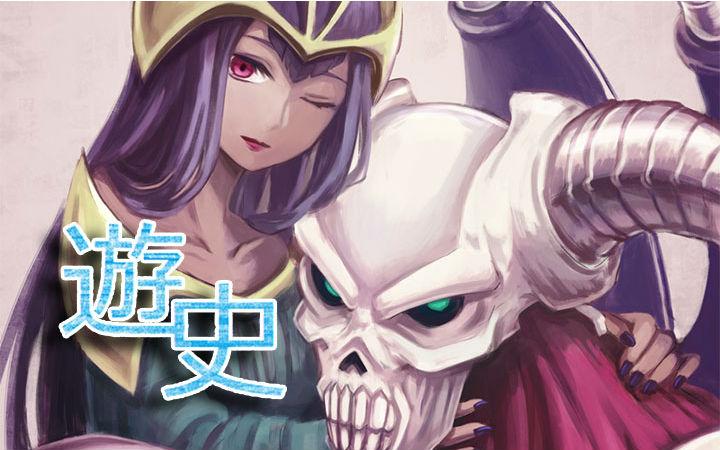 游戏王历史:从零开始的游戏王环境之旅第一期21