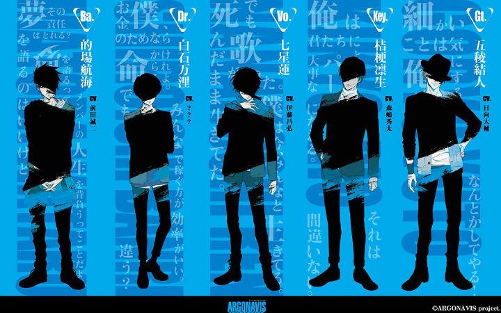 《BanG Dream!》的男性乐队企划ARGONAVIS部分人物设定公开