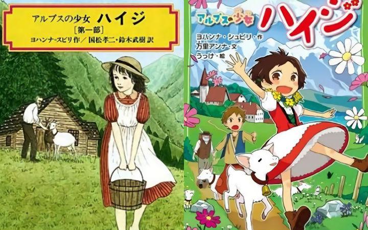 日本网友讨论:萌系画风的儿童书应不应该有?