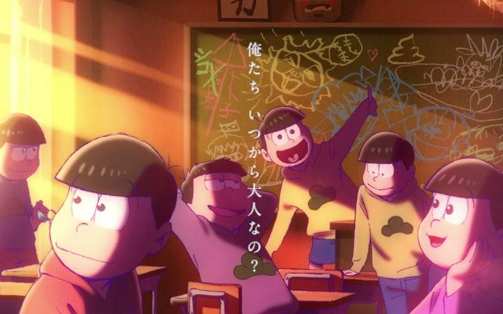《阿松大电影》3月15日上映 宣传动画及主视觉解禁