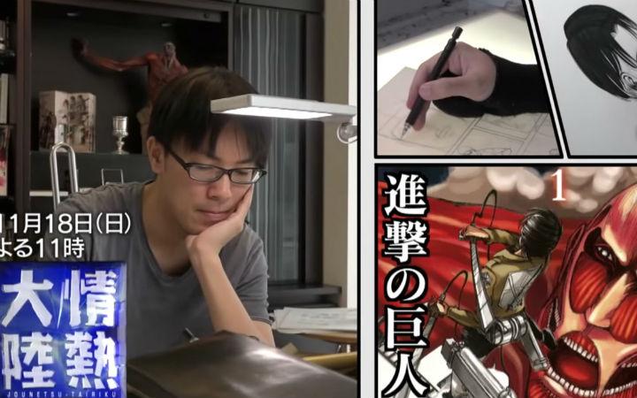 即将完结!《进击的巨人》作者谏山创将出演TBS纪录片