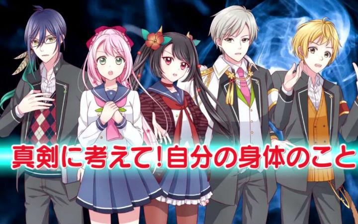 为了宣传拼了!日本冈山县推出迷之乙女游戏风宣传动画