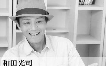 讣告:《数码宝贝》Butter-Fly演唱者和田光司病逝