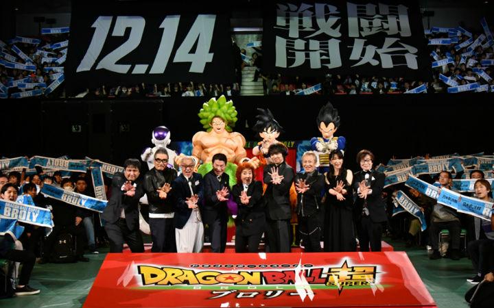 东映为《龙珠超》试映会拒绝一部分观众入场道歉