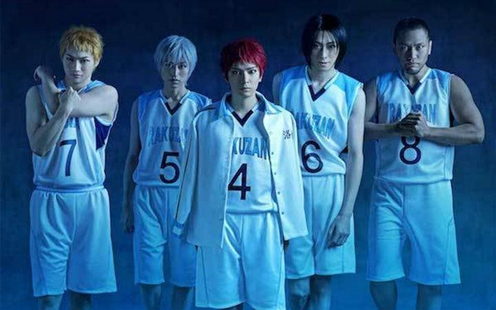 舞台剧《黑子的篮球》追加演员、洛山高校队伍视觉图公开