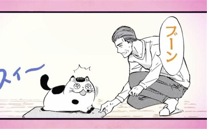超治愈漫画《大叔与猫》第2卷发售,中田让治配音CM公开