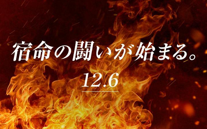 开始宿命的战斗!光荣特库摩宣布即将推出新作游戏