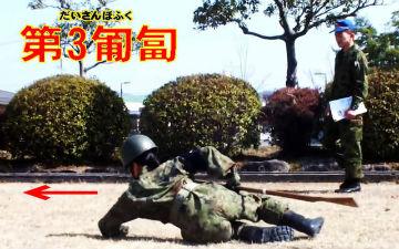日媒报道:富坚义博腰病严重 移动时需匍匐前进
