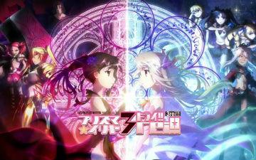 《魔法少女☆伊莉雅 3rei!》PV2公开 7月6日开播