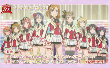 《Love Live!μ's Live Collection》PV公布