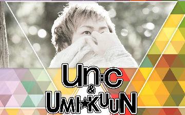 un:c&UMI☆KUUN LIVE IN SHANGHAI