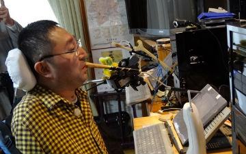 讣告:全身瘫痪靠嘴执笔作画画师寿志郎去世