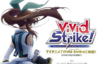 奈叶系列新作《ViVid Strike》定档10月新番