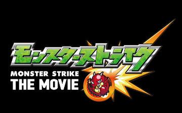 国民级手游《怪物弹珠》最新动画电影制作确定