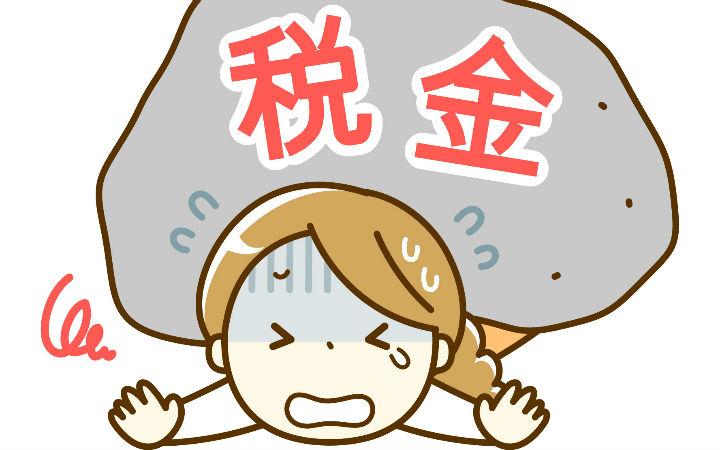 一分都不想少!日本将加大对国外手游厂商的征税力度