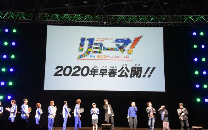 《网球王子》2020年春推出剧场版!新OVA明年6月发售