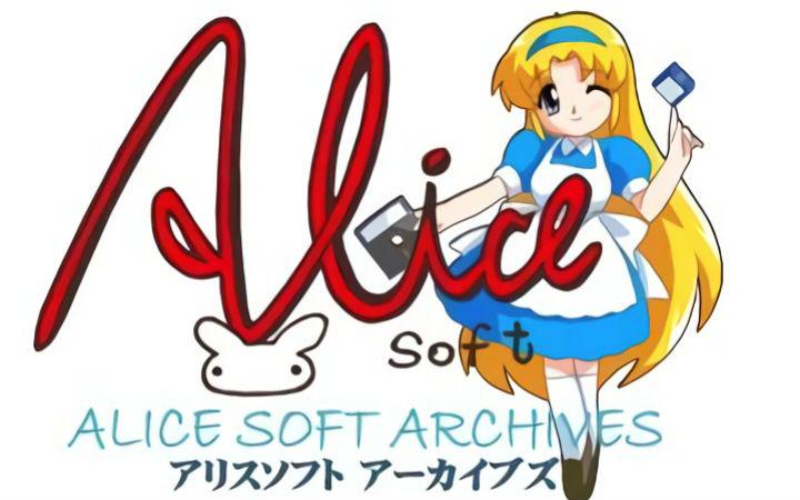 AliceSoft计划开展手游业务!目前正在招募程序员