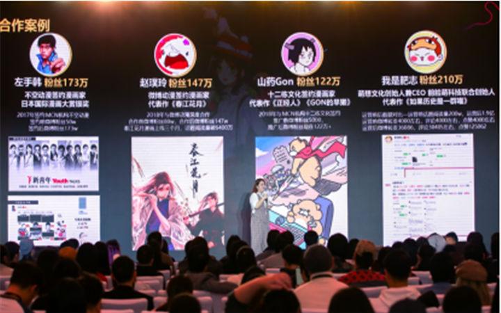 """微博动漫品牌战略发布会顺利进行,""""好故事计划""""正式上线"""