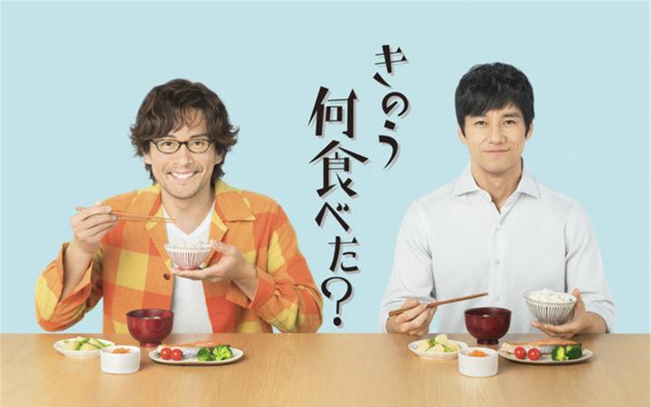西岛俊秀主演,耽美漫画《昨日的美食》真人版海报公开