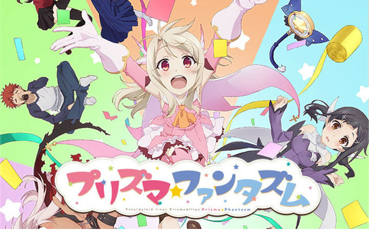 全员登场!OVA《魔法少女伊莉雅》2019年剧场上映