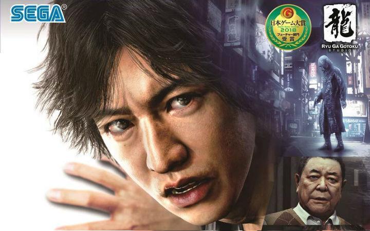 泷正则违约金约30亿日元!游戏《审判之眼》价格爆涨数倍