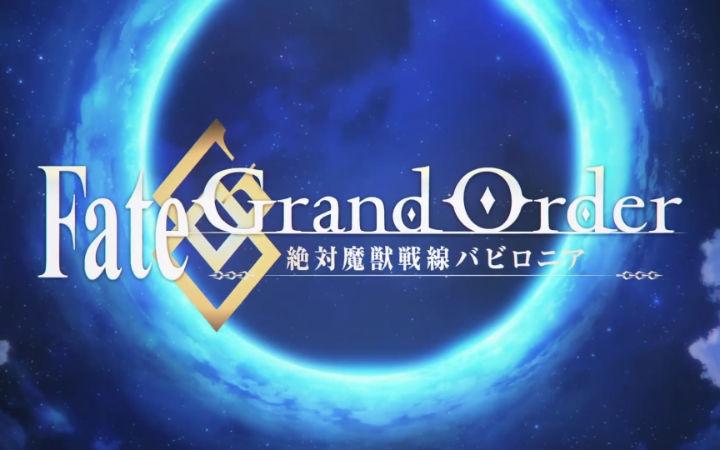 《Fate/Grand Order》第7章动画角色视觉图公布